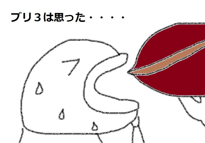 f:id:kanahiro9-22_22-8-8:20180926173805j:plain