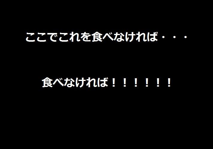 f:id:kanahiro9-22_22-8-8:20180926173832j:plain