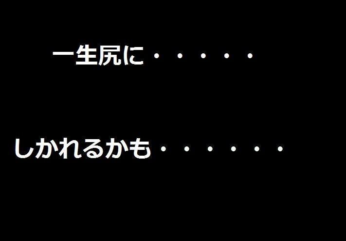 f:id:kanahiro9-22_22-8-8:20180926173852j:plain