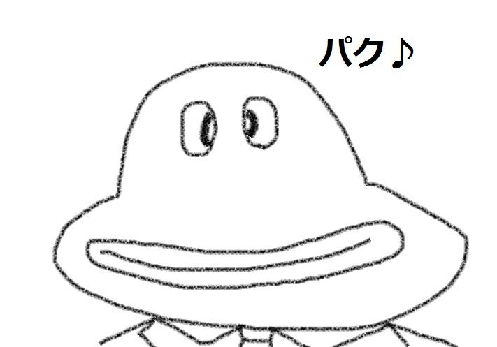 f:id:kanahiro9-22_22-8-8:20180926173910j:plain