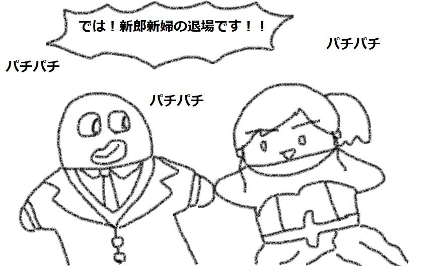 f:id:kanahiro9-22_22-8-8:20180926233643j:plain