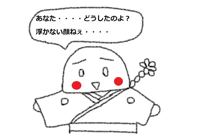 f:id:kanahiro9-22_22-8-8:20180926233720j:plain