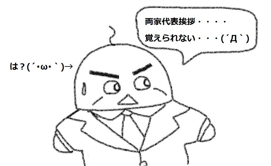 f:id:kanahiro9-22_22-8-8:20180926233737j:plain