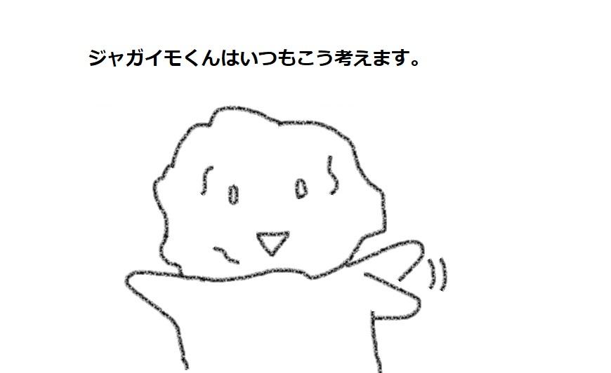 f:id:kanahiro9-22_22-8-8:20180929052347j:plain