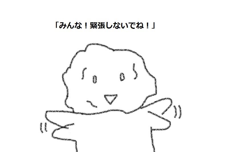f:id:kanahiro9-22_22-8-8:20180929052411j:plain
