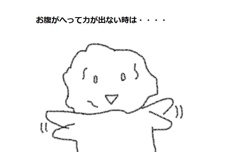 f:id:kanahiro9-22_22-8-8:20180929052429j:plain