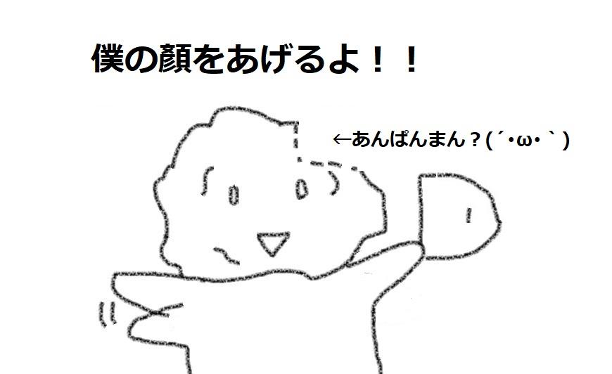 f:id:kanahiro9-22_22-8-8:20180929052448j:plain