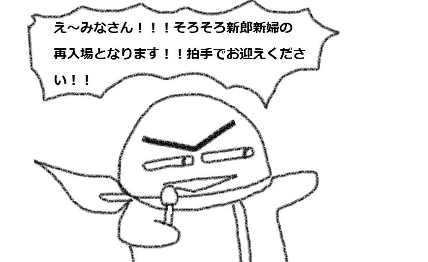 f:id:kanahiro9-22_22-8-8:20181001033138j:plain