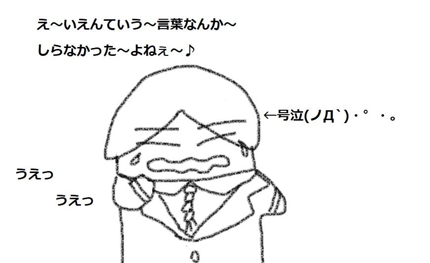 f:id:kanahiro9-22_22-8-8:20181001033243j:plain