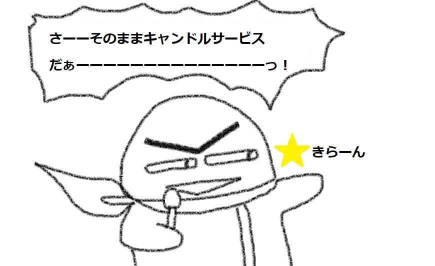 f:id:kanahiro9-22_22-8-8:20181001205733j:plain