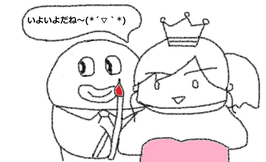 f:id:kanahiro9-22_22-8-8:20181001205818j:plain