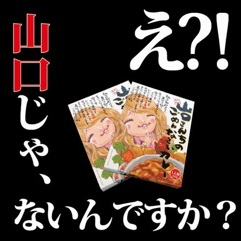 f:id:kanahiro9-22_22-8-8:20181002135351j:plain