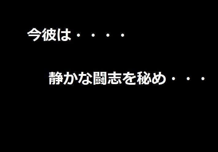 f:id:kanahiro9-22_22-8-8:20181003074032j:plain