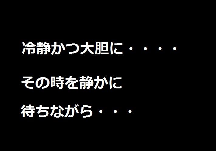 f:id:kanahiro9-22_22-8-8:20181003074053j:plain