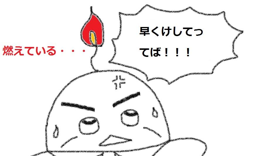 f:id:kanahiro9-22_22-8-8:20181003074138j:plain