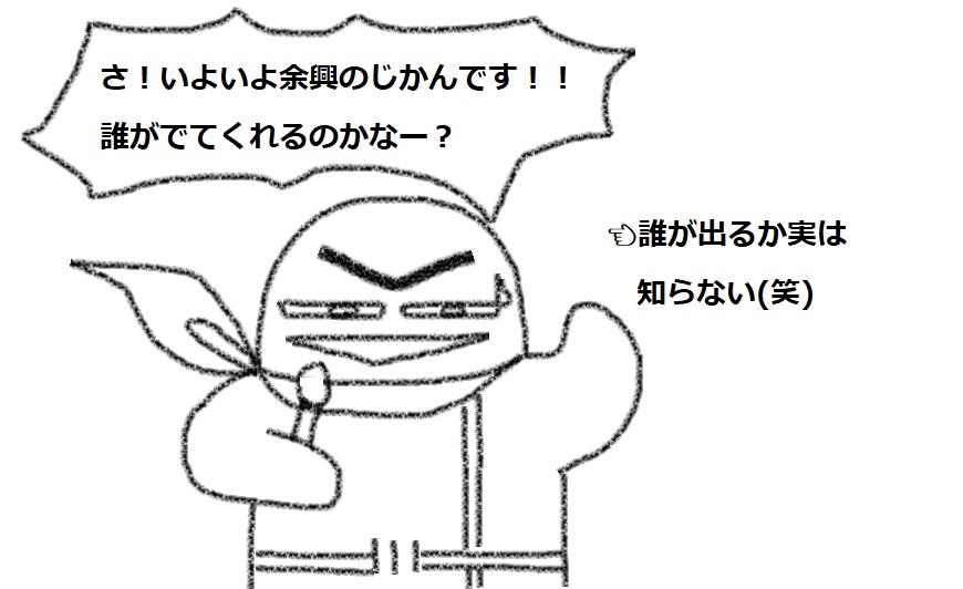 f:id:kanahiro9-22_22-8-8:20181004075123j:plain