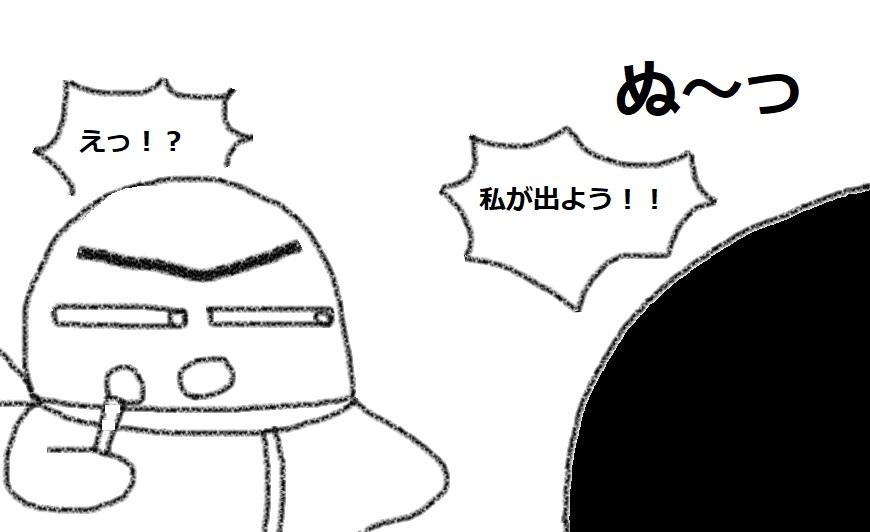 f:id:kanahiro9-22_22-8-8:20181004075154j:plain