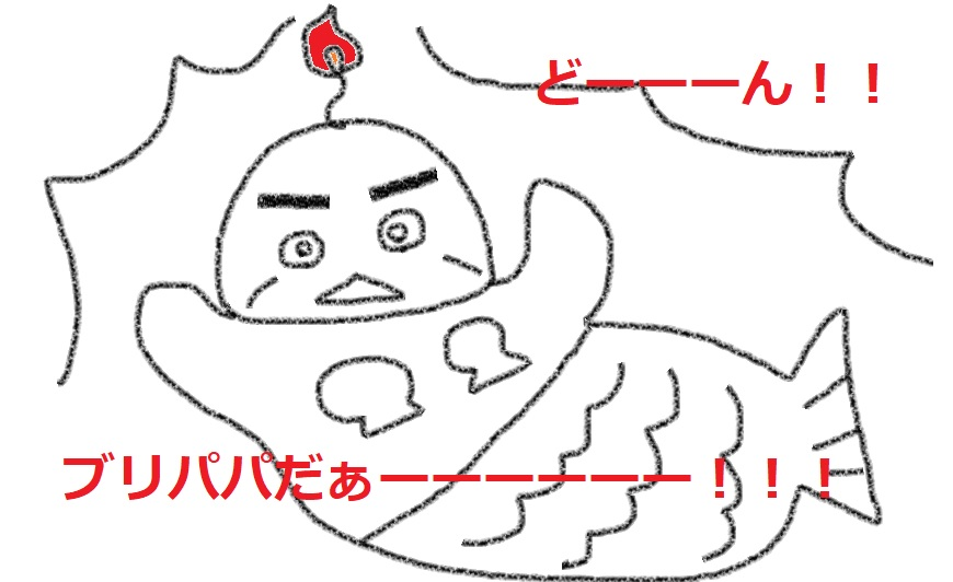 f:id:kanahiro9-22_22-8-8:20181004075213j:plain