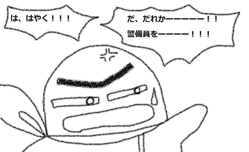 f:id:kanahiro9-22_22-8-8:20181004075228j:plain