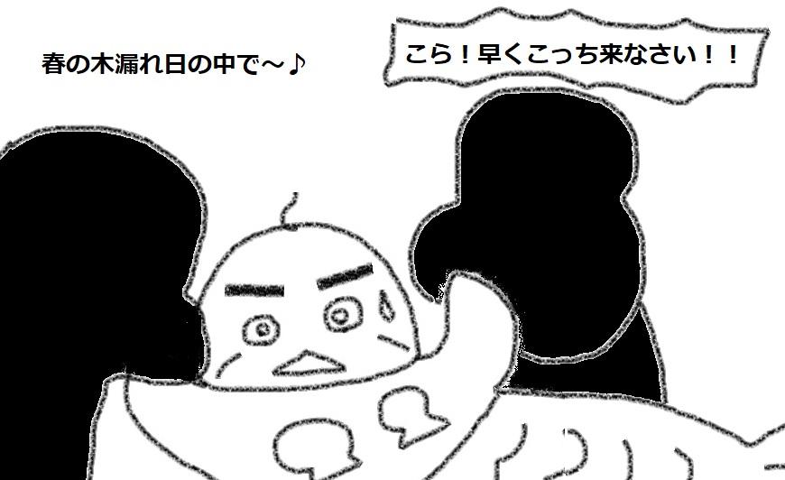 f:id:kanahiro9-22_22-8-8:20181005052959j:plain