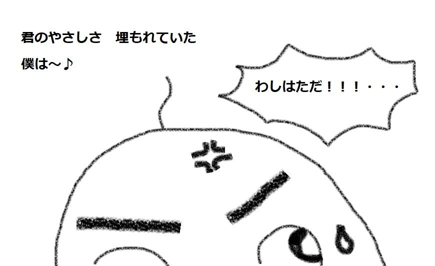 f:id:kanahiro9-22_22-8-8:20181005053058j:plain