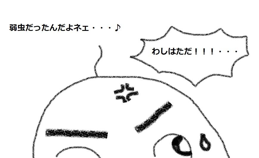 f:id:kanahiro9-22_22-8-8:20181005053117j:plain