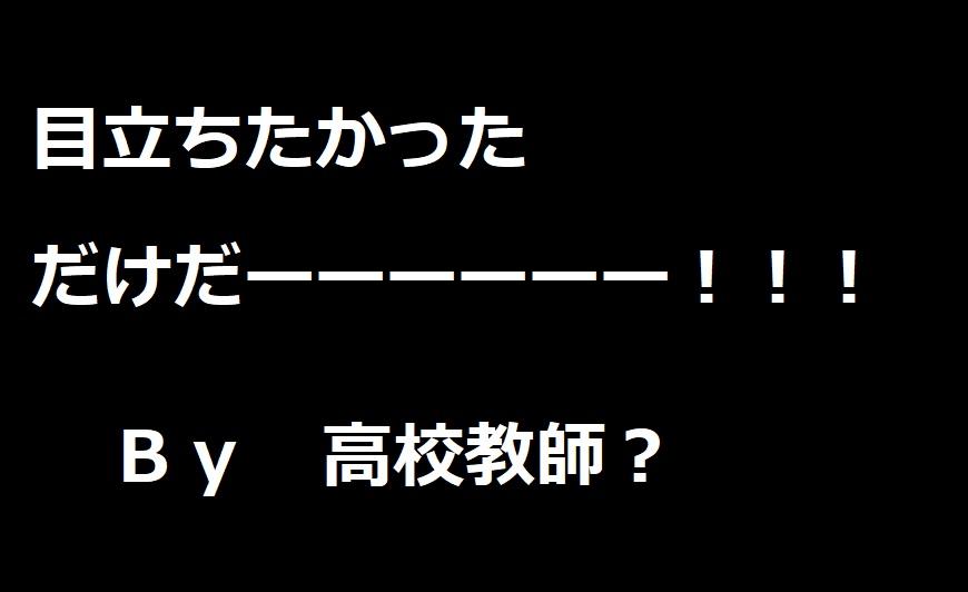 f:id:kanahiro9-22_22-8-8:20181005053134j:plain