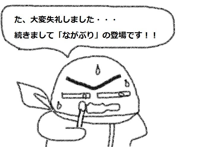 f:id:kanahiro9-22_22-8-8:20181006153827j:plain