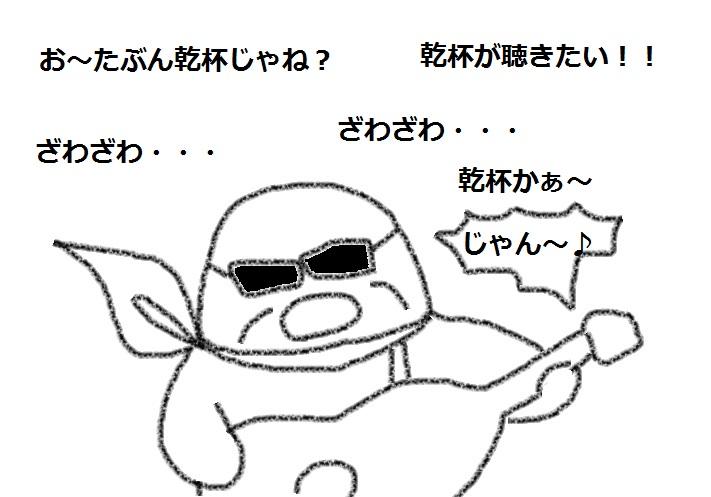 f:id:kanahiro9-22_22-8-8:20181006153916j:plain
