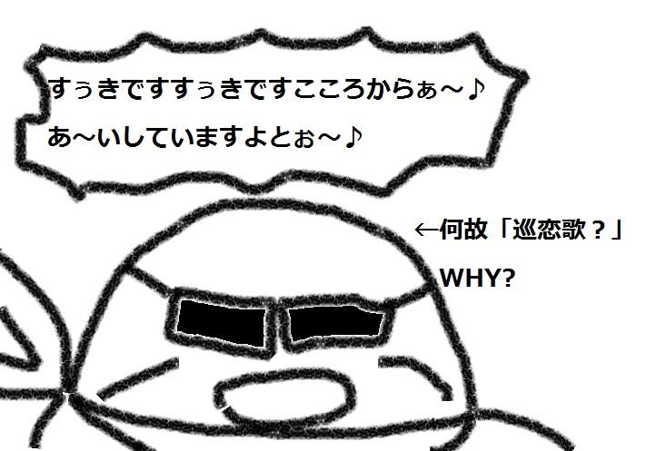 f:id:kanahiro9-22_22-8-8:20181006154020j:plain