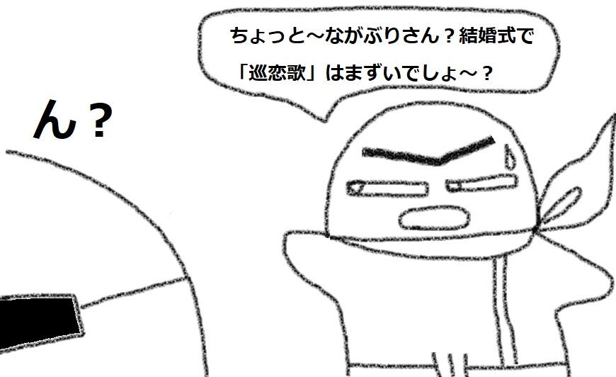 f:id:kanahiro9-22_22-8-8:20181007085442j:plain