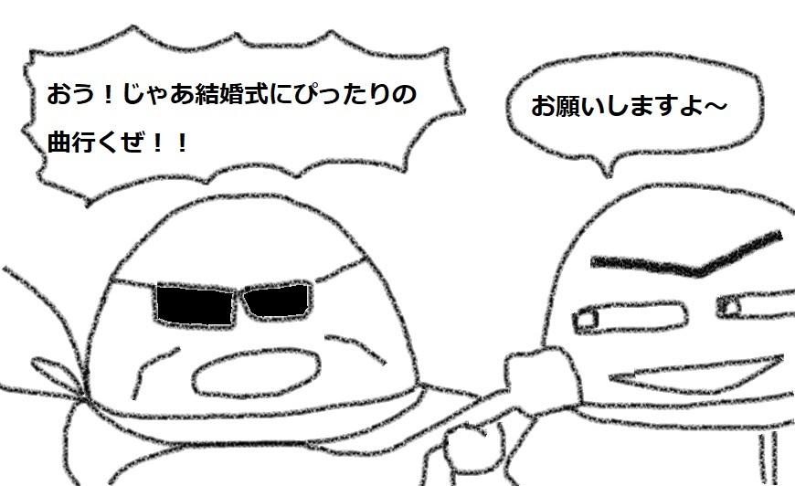 f:id:kanahiro9-22_22-8-8:20181007085517j:plain