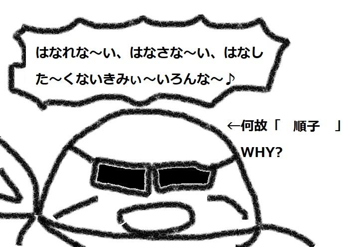 f:id:kanahiro9-22_22-8-8:20181007085646j:plain