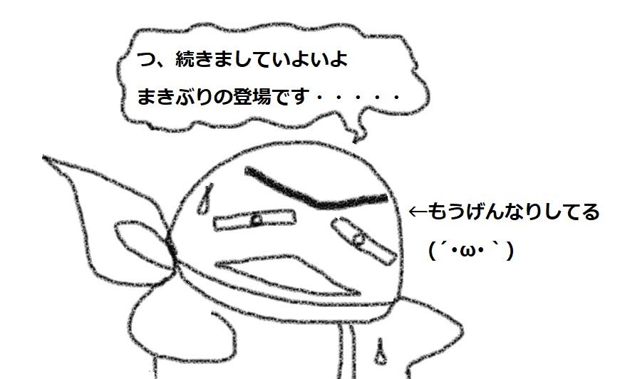 f:id:kanahiro9-22_22-8-8:20181007175759j:plain