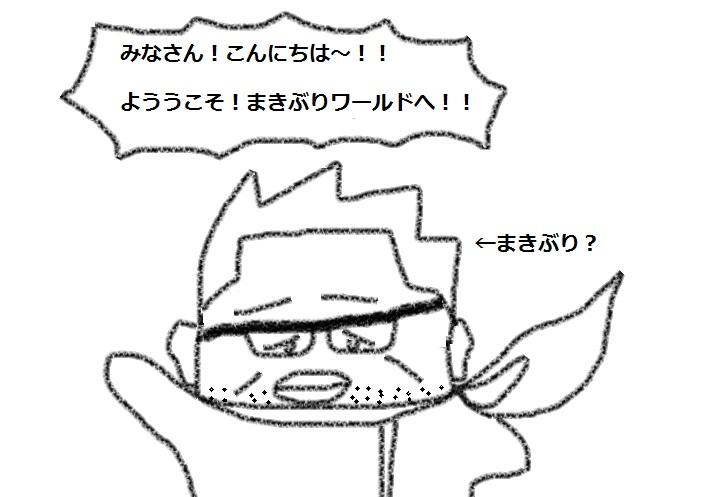 f:id:kanahiro9-22_22-8-8:20181007175840j:plain