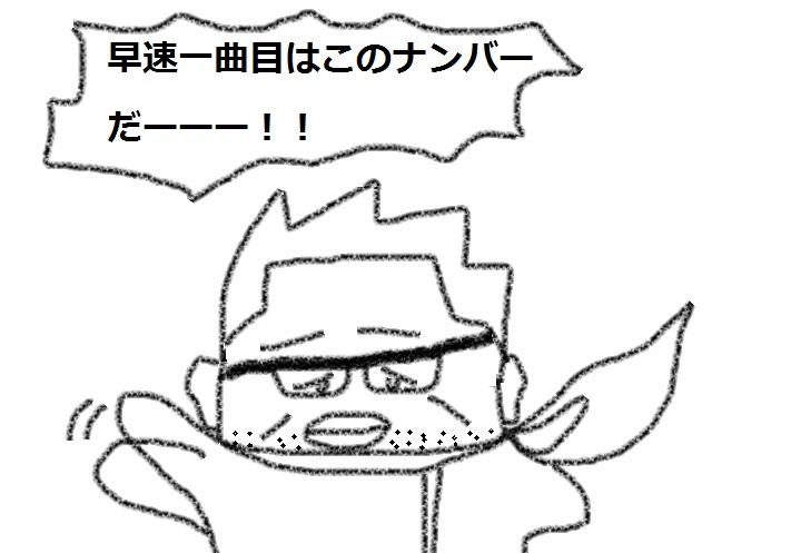 f:id:kanahiro9-22_22-8-8:20181007175926j:plain