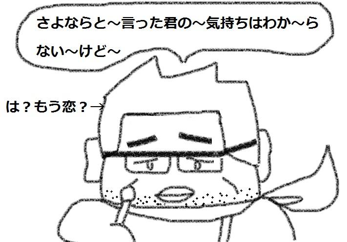 f:id:kanahiro9-22_22-8-8:20181007180255j:plain