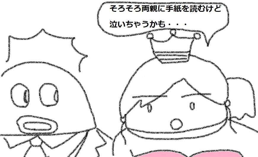 f:id:kanahiro9-22_22-8-8:20181009054529j:plain