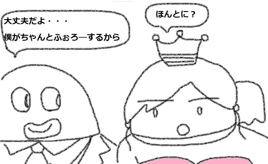 f:id:kanahiro9-22_22-8-8:20181009054551j:plain