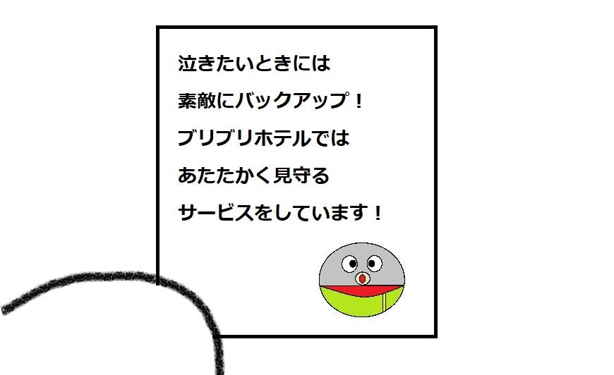 f:id:kanahiro9-22_22-8-8:20181009054608j:plain