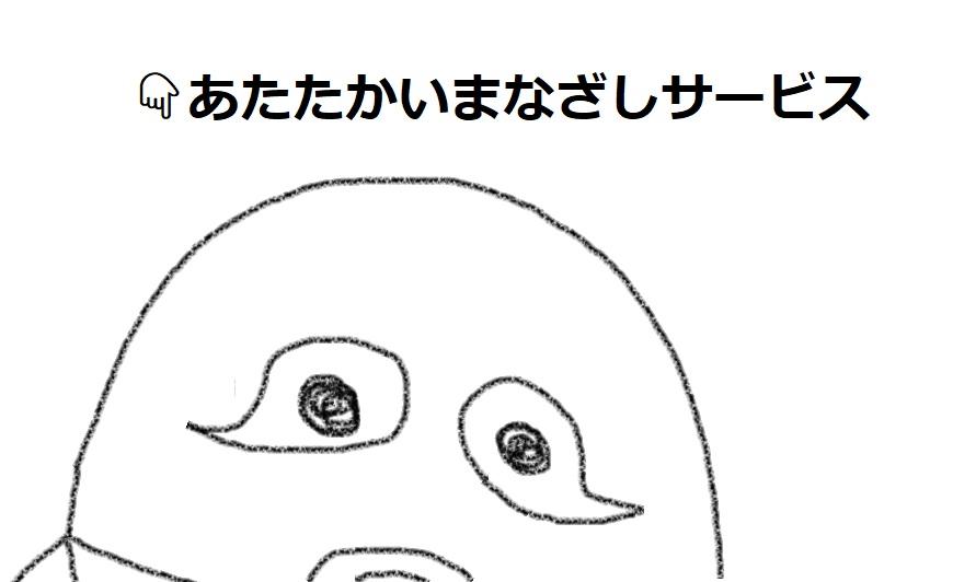 f:id:kanahiro9-22_22-8-8:20181009054626j:plain