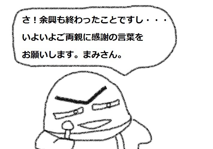 f:id:kanahiro9-22_22-8-8:20181010075139j:plain