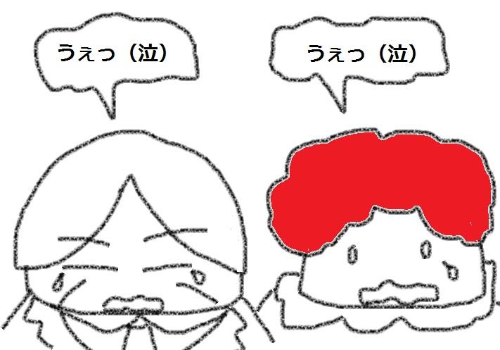 f:id:kanahiro9-22_22-8-8:20181010075203j:plain