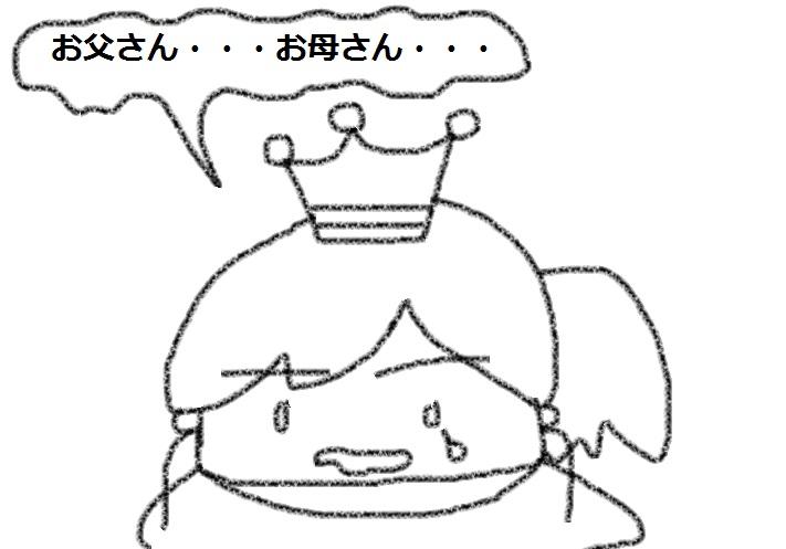 f:id:kanahiro9-22_22-8-8:20181010075226j:plain