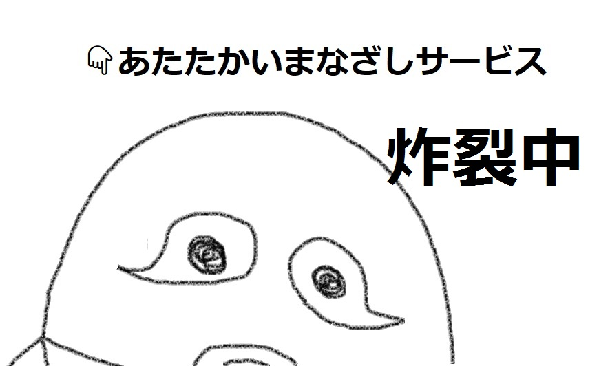 f:id:kanahiro9-22_22-8-8:20181010075301j:plain