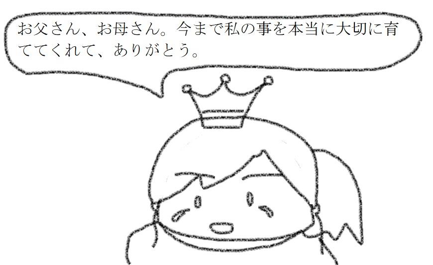 f:id:kanahiro9-22_22-8-8:20181011081823j:plain