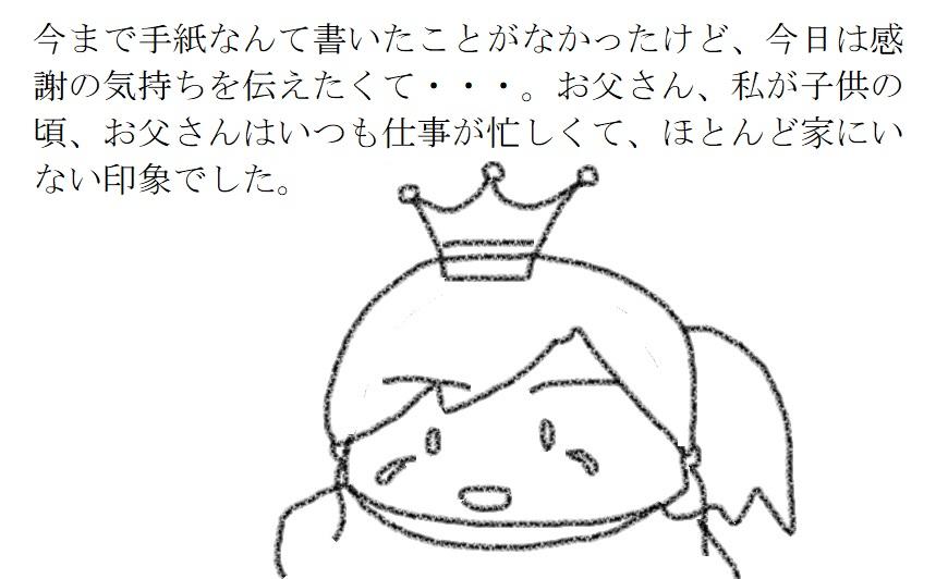 f:id:kanahiro9-22_22-8-8:20181011081846j:plain