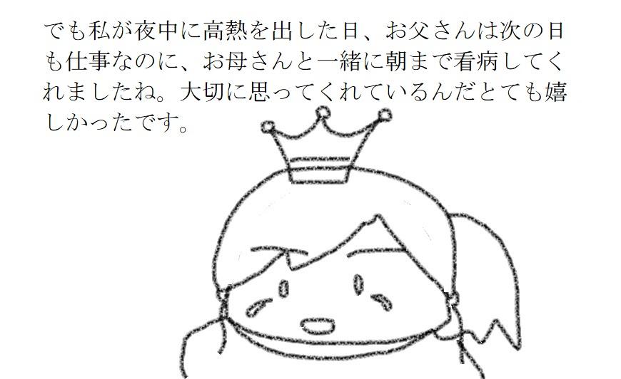 f:id:kanahiro9-22_22-8-8:20181011081902j:plain