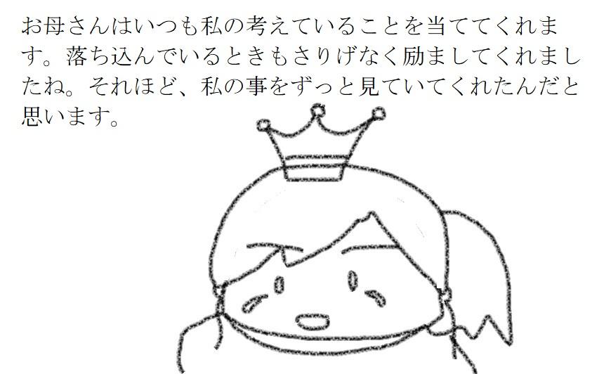 f:id:kanahiro9-22_22-8-8:20181011081919j:plain