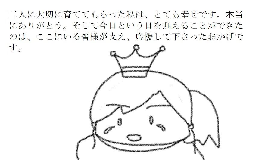 f:id:kanahiro9-22_22-8-8:20181012053523j:plain